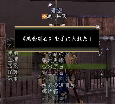 2011_1029_001.jpg