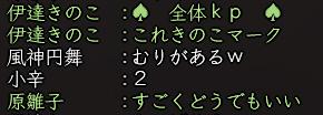 2011_1029_003.jpg