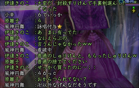 2011_1029_006.jpg