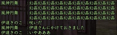 2011_1029_010.jpg