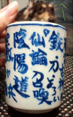 2011_1029_017.jpg