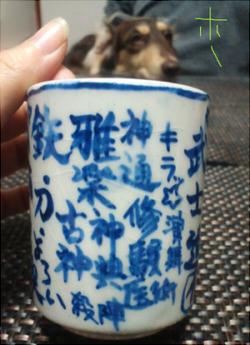 2011_1029_018.jpg