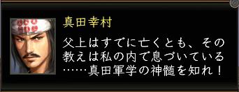 2012_0110_03.jpg