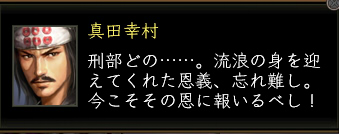 2012_0110_04.jpg