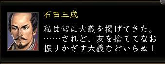 2012_0110_05.jpg