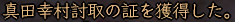 2012_0110_11.jpg