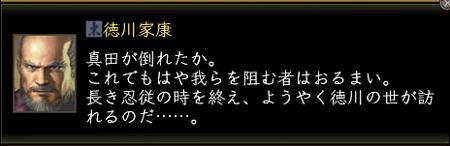 2012_0110_13.jpg