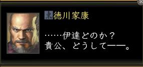 2012_0110_15.jpg