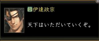 2012_0110_16.jpg