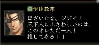 2012_0207_03.jpg