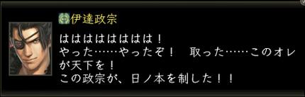 2012_0207_13.jpg