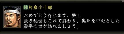 2012_0207_14.jpg