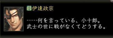 2012_0207_15.jpg