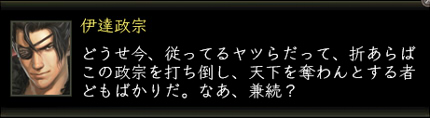 2012_0207_16.jpg