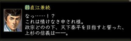 2012_0207_17.jpg