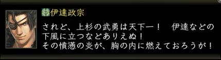 2012_0207_18.jpg