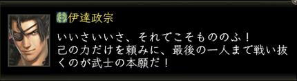2012_0207_20.jpg