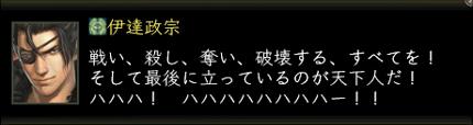 2012_0207_21.jpg