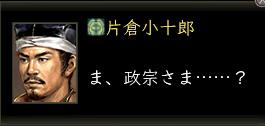 2012_0207_22.jpg