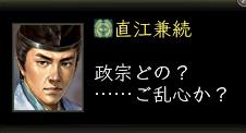 2012_0207_23.jpg