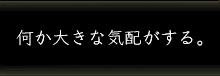 2012_0207_24.jpg