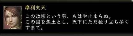 2012_0207_26.jpg