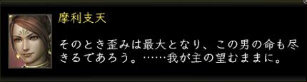 2012_0207_27.jpg