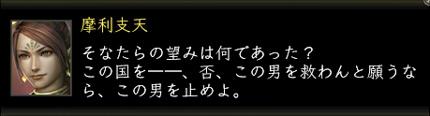 2012_0207_28.jpg