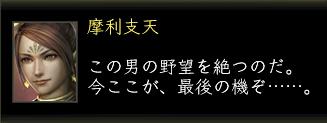 2012_0207_29.jpg