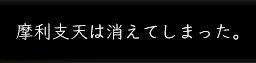 2012_0207_30.jpg