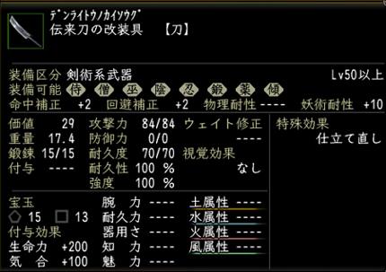 2012_0207_33.jpg
