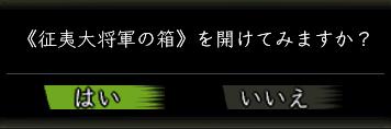 2012_0207_35.jpg