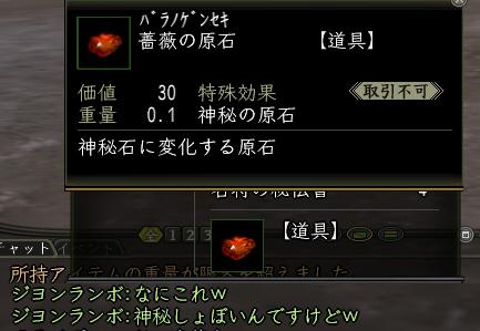 2012_0207_36.jpg