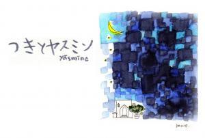 ハガキ用のコピー_convert_20120110171556