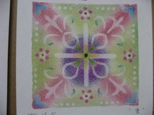 IMG_3435_convert_20111221231725.jpg