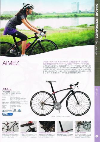 AIMEZ 2012