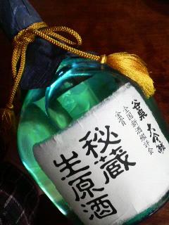 谷泉 (2)