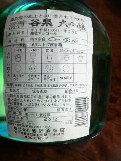 谷泉 (3)