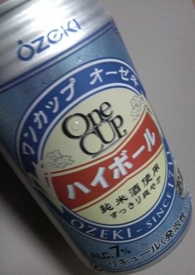 大関 (2)