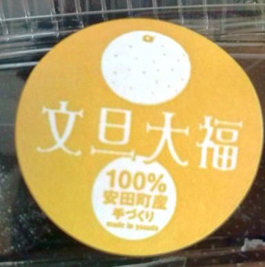 20120117210950.jpg