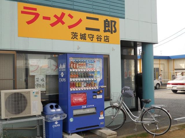 二郎20111104001
