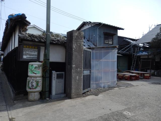 村井醸造20140206005