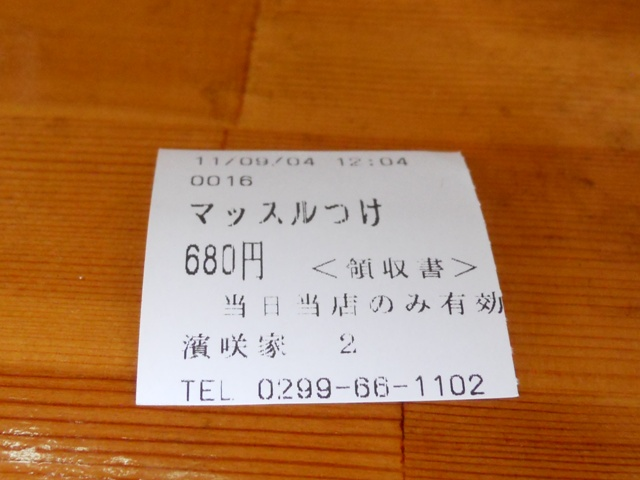 力家2011090404