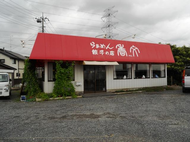 香文2011090501
