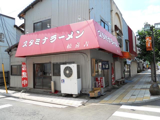 松喜吉2011090801