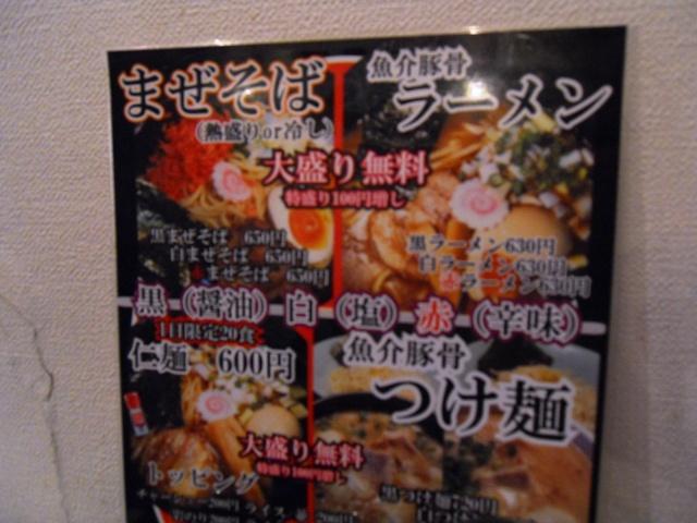 さんび2011090802