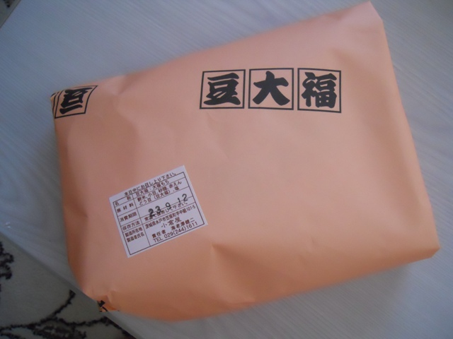小倉屋2011091202
