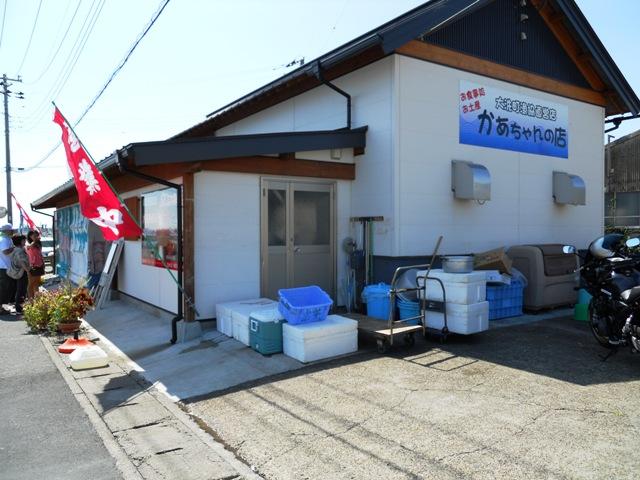 かあちゃんの店2011091901