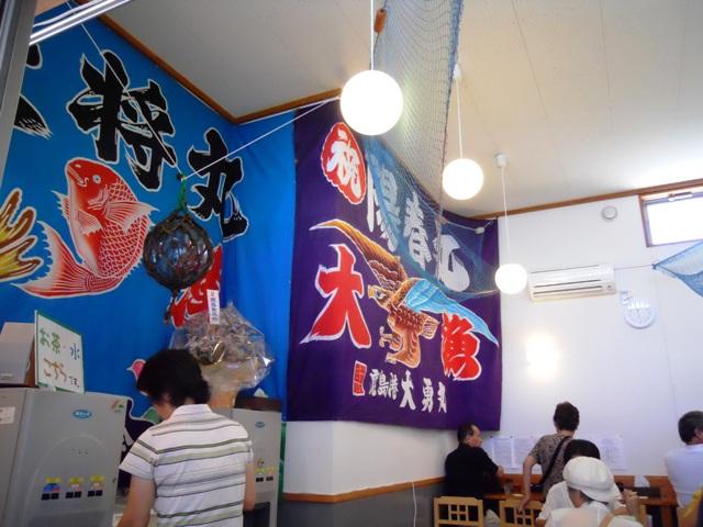 かあちゃんの店2011091903