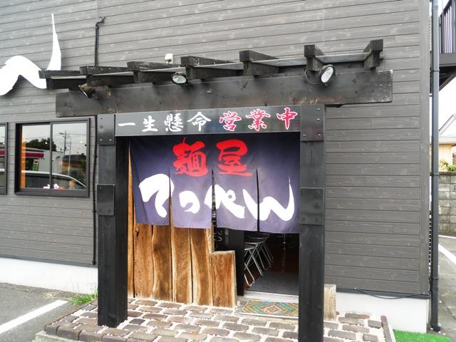 てっぺん20111019001